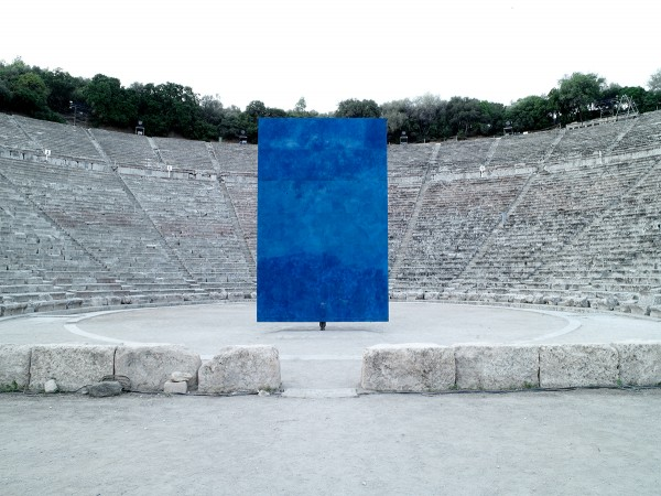 Mark Lammert - DIE PERSER, 2009, für Dimiter Gotscheff, Epidauros